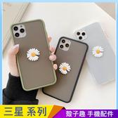白色花朵 三星 S20 Ultra S20+ S10 S10+ S10e 手機殼 透色背板 磨砂防摔 立體卡通 S9+ S8+ 矽膠軟殼