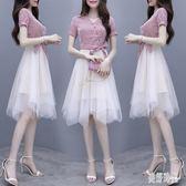 韓版新款兩件式洋裝夏季流行女裝網紗裙不規則拼接雪紡連身裙 CJ3951 『美好時光』