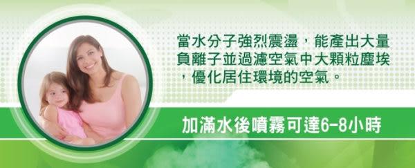 CJ智慧家 超音波霧化水氧機(CJ-6366)-寶石紅