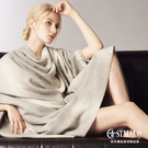 【ST.MALO】時光暖懷羊駝披肩-1710UB-灰色