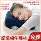 午睡枕 現貨 記憶棉 午休神器 人體工學記憶枕 辦公枕 學生午睡枕 透氣 午休枕 夏天透氣趴睡枕