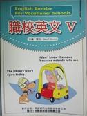 【書寶二手書T7/語言學習_QYB】職校英文V_賈利