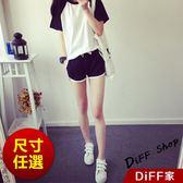 【DIFF】夏季學生拼接色系運動套裝 休閒套裝 短袖上衣 T恤 素T 短褲 素面 寬褲 褲子【S24】