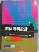 【書寶二手書T1/大學理工醫_YIJ】數位邏輯設計4/e_江昭暟