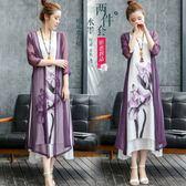 洋裝 復古民族風棉麻連身裙兩件套水墨印花顯瘦雪紡中長裙 巴黎春天