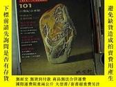 二手書博民逛書店中國文物世界罕見1994 101 ...Y180897