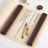 御寶閣30cm黑梓木鎮紙鎮尺一對清倉成人學生中國風創意毛筆國畫實木文鎮壓紙壓書器