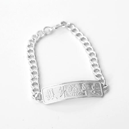 925純銀手鍊 護身平安鎖片造型兒童手環  抗過敏抗氧化【NPA25】彌月送禮