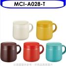 《快速出貨》虎牌【MCI-A028-T】...