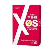 【草本之家】木寡糖XOS(30粒/盒)