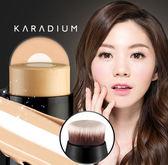 韓國正韓Karadium~美肌遮瑕粉底膏BB+CC霜(12g) 2色 《生活美學》