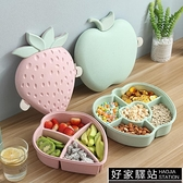 小麥水果盤家用客廳帶蓋干果盤可愛零食盒堅瓜果盤創意糖果盤現代