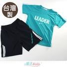青少年運動服 台灣製夏季機能涼感布中大童短袖運動套裝 魔法Baby