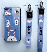 iPhone 8 Plus 手機殼 全包防摔保護套 矽膠軟殼 保護殼 手機套 掛繩掛脖手繩 創意卡通 光面 iPhone8