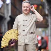 唐裝男中老年中國風男爸爸爺爺裝短袖亞麻老人衣服男套裝igo  K-shoes