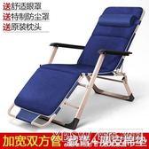 躺椅折疊床 單人成人家用午睡床 便攜簡易行軍辦公室午休床 多功能CY『新佰數位屋』