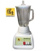 【鍋寶】養生健康生機調理冰沙機 HF-355