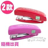 〔小禮堂〕Hello Kitty 盒裝釘書機《2款隨機.粉/紅》裝釘機.事務用品 4713791-95706