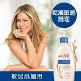 【艾惟諾】燕麥高效舒緩保濕乳(354ml x 3入)