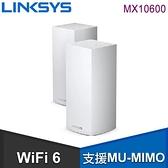 【南紡購物中心】Linksys AX5300 Velop Mesh WiFi 6 三頻網狀路由器《雙入組》(MX10600)