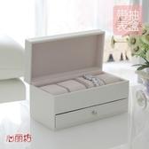 手錶收藏盒精品皮質手錶盒收納盒子禮品收藏盒歐式韓國公主簡約首飾品珠寶盒
