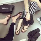 拖鞋 人字拖男夏季情侶防滑沙灘鞋外穿潮男個性休閒涼鞋夾腳室外涼拖鞋