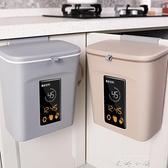 厨房垃圾桶壁挂式家用带盖悬挂纸篓创意客厅垃圾收纳桶橱柜门可挂 米娜小鋪