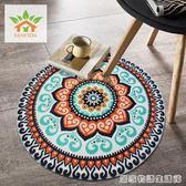 圓形地毯北歐現代簡約茶幾臥室客廳床邊毯毯家用電腦椅地墊  HM 居家物語