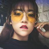 太陽鏡金屬海洋片墨鏡 夜視眼鏡黃色透明蛤蟆鏡【多多鞋包店】j51