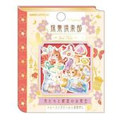 Kamio 金箔押印造型散裝貼紙包 40枚入 手帳貼 裝飾貼 採集俱樂部 兔子 粉_KM21852