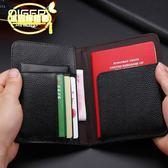 男士多功能旅行證件包真皮護照本 保護套女士卡包 牛皮護照夾皮套