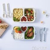 兒童餐具愛心小麥秸稈雙格分格餐具餐盤寶寶卡通餐盤分隔盤早餐盤家用分割  【全館免運】