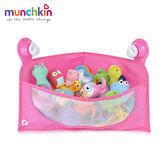 munchkin滿趣健-豪華洗澡玩具牆角收納籃-粉