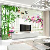 牆紙定制電視背景牆壁紙3D立體大氣現代簡約客廳5D壁畫8d影視牆布裝飾 【8折下殺免運】