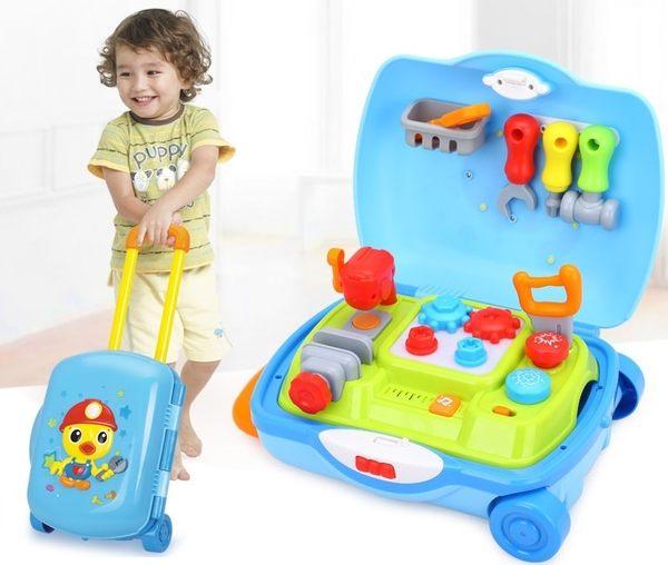 *幼之圓*最新款~匯樂(HuiLe)小工匠旅行箱~小小工程師工具箱~兒童拉桿式行李箱~超實用的家家酒玩具