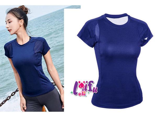 依芝鎂-B271上衣後露網紗速乾罩衫可搭泳衣比基尼正品,單上衣售價449元