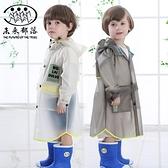 兒童雨衣男童女童透明雨披加厚【步行者戶外生活館】