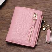 小清新拉鍊錢包女短款多卡位軟皮卡包