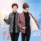 中老年女裝冬裝純棉衣加厚大碼媽媽裝外套保暖棉服【奈良優品】