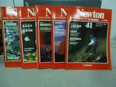 【書寶二手書T5/雜誌期刊_WDD】牛頓_37~41期間_5本合售_人類的起源等