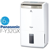 Panasonic 國際牌 除濕機 F-Y32GX 16L/日 公司貨