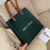 大包包女時尚手提購物袋單肩托特女包大容量【繁星小鎮】