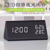 充電蓄電鬧鐘夜光靜音床頭電子鐘 懶人創意時鐘兒童學生溫濕度表