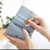 小清新女士錢包女短款錢夾三折疊多功能零錢包錢夾