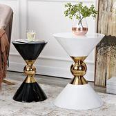 茶几輕奢北歐沙發邊几角几時尚邊桌加南 現代客廳小茶几圓几創意家具