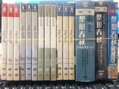 挖寶二手片-U00-174-正版DVD【整形春秋 第1+2+3+4+5+6季】-套裝影集