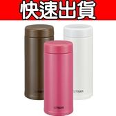 (快速出貨)虎牌茶濾網保溫杯保溫杯MCA-T480