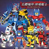 兼容積木男孩子6兒童益智力玩具7拼裝機器人8坦克小車9飛機10zg