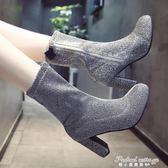 中筒靴女秋冬2017新款韓版百搭時尚女士絨面粗跟靴子高跟彈力女靴·蒂小屋