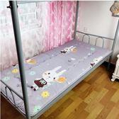 床墊 加厚寢室上下鋪床墊可折疊0.9m單人大學生宿舍用床褥子防潮【快速出貨八折下殺】